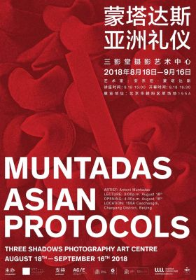 MUNTADAS - ASIAN PROTOCOLS (solo) @ARTLINKART, exhibition poster