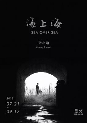 ZHANG XIAODI - SEA OVER SEA (solo) @ARTLINKART, exhibition poster