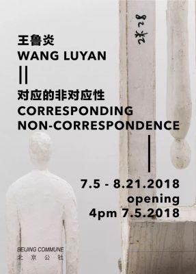 WANG LUYAN - CORRESPONDING NON-CORRESPONDENCE (solo) @ARTLINKART, exhibition poster