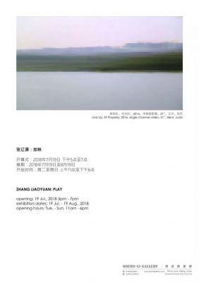 PLAY - ZHANG LIAOYUAN (solo) @ARTLINKART, exhibition poster