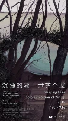 SLEEPING LAKE - SOLO EXHIBITION OF YIN QI (solo) @ARTLINKART, exhibition poster