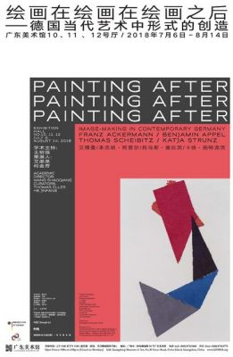 PAINTING AFTER PAINTING AFTER PAINTING AFTER - IMAGE MAKING IN CONTEMPORARY GERMANY (group) @ARTLINKART, exhibition poster