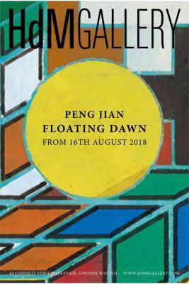 PENG JIAN - FLOATING DAWN (solo) @ARTLINKART, exhibition poster