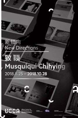 NEW DIRECTIONS - MUSQUIQUI CHIHYING (solo) @ARTLINKART, exhibition poster