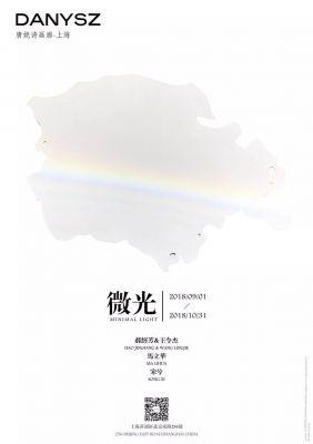 MINIMAL LIGHT (group) @ARTLINKART, exhibition poster