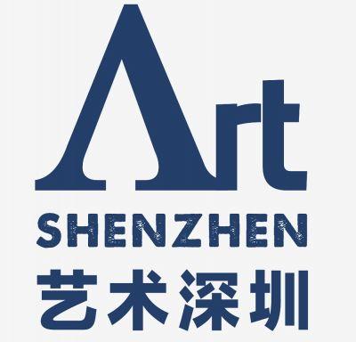 WHITESTONE GALLERY@ART SHENZHEN 2018 (art fair) @ARTLINKART, exhibition poster