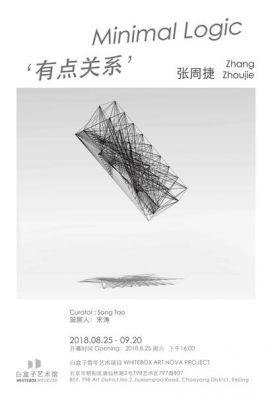 MINIMAL LONGIC - ZHANG ZHOUJIE SOLO EXHIBITION (solo) @ARTLINKART, exhibition poster