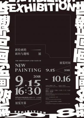 THE ORIENTATION AND TASTE OF NEW  PAINTING (group) @ARTLINKART, exhibition poster