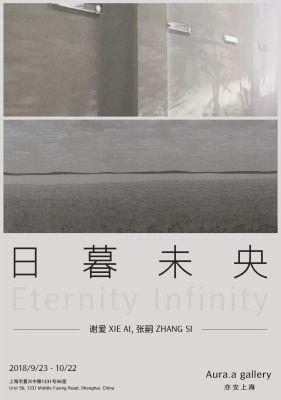 ETERNITY INFINITY - XIE AI & ZHANG SI (group) @ARTLINKART, exhibition poster