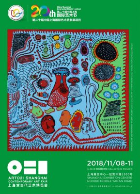 GALERIE DUMONTEIL@6TH ART021 SHNGHAI CONTEMPORARY ART FAIR(MAIN GALLERIES) (art fair) @ARTLINKART, exhibition poster