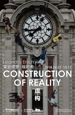 LEANDRO ERLICH - CONSTRUCTION OF REALITY (solo) @ARTLINKART, exhibition poster