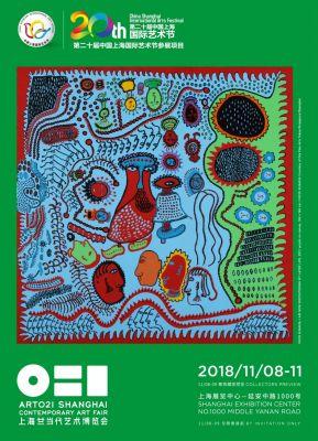 TINA KENG GALLERY TKG+@6TH ART021 SHNGHAI CONTEMPORARY ART FAIR(MAIN GALLERIES) (art fair) @ARTLINKART, exhibition poster