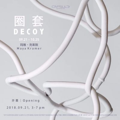 MAYA KRAMER - DECOY (solo) @ARTLINKART, exhibition poster