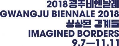 THE 12TH GWANGJU BIENNALE EXHIBITION (2018) (intl event) @ARTLINKART, exhibition poster