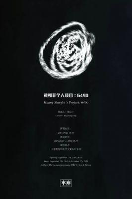 HUANG SHUOFEI - 6490 (solo) @ARTLINKART, exhibition poster