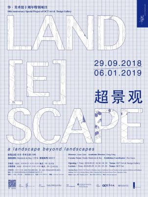LAND(E)SCAPE (group) @ARTLINKART, exhibition poster