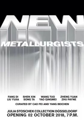 NEW METALLURGISTS (group) @ARTLINKART, exhibition poster