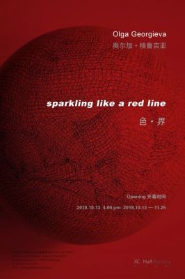 OLGA GEORGIEVA - SPARKLING LIKE A RED LINE (solo) @ARTLINKART, exhibition poster