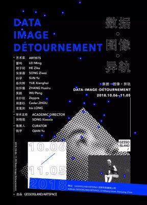 DATA·IMAGE·DéTOURNEMENT (group) @ARTLINKART, exhibition poster