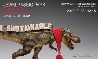 JEWELRASSIC PARK (solo) @ARTLINKART, exhibition poster