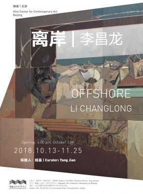 OFFSHORE - LI CHANGLONG (solo) @ARTLINKART, exhibition poster