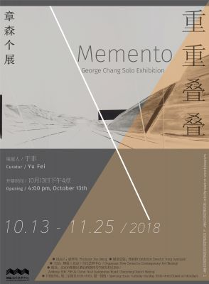 MEMENTO - GEORGE CHANG SOLO EXHIBITION (solo) @ARTLINKART, exhibition poster