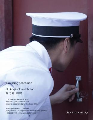 JU ANQI SOLO EXHIBITION - A MISSING POLICEMAN (solo) @ARTLINKART, exhibition poster