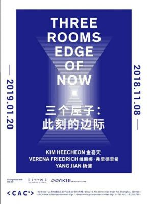 THREE ROOMS - EDGE OF NOW (group) @ARTLINKART, exhibition poster