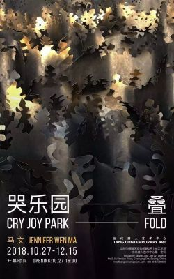 JENNIFER WENMA SOLO EXHIBITION - CRY JOY PARK - FOLD (solo) @ARTLINKART, exhibition poster