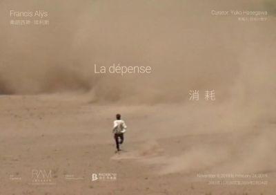 FRANCIS ALÿS - LA DéPENSE (solo) @ARTLINKART, exhibition poster