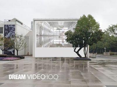 BLUM & POE@2018 WEST BUND ART & DESIGN (DREAM VIDEO 100) (art fair) @ARTLINKART, exhibition poster