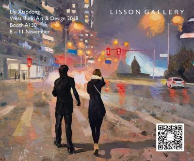 LISSON GALLERY@2018 WEST BUND ART & DESIGN (art fair) @ARTLINKART, exhibition poster