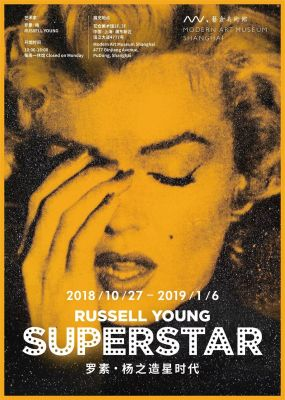 RUSSELL YOUNG - SUPERSTAR (solo) @ARTLINKART, exhibition poster