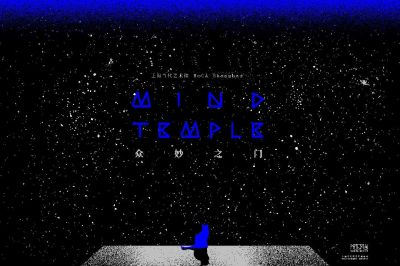 MIND TEMPLE (group) @ARTLINKART, exhibition poster