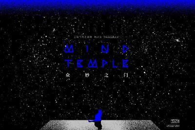 MIND TEMPLE (group) @ARTLINKART, exhibition poster