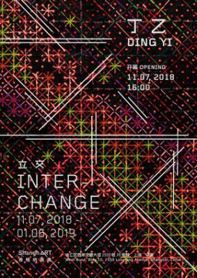 DING YI - INTER CHANGE (solo) @ARTLINKART, exhibition poster
