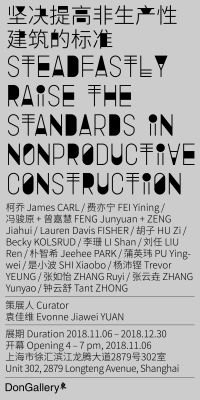 STEADFASTLY RAISE THE STANDARDS IN NONPRODUCTIVE CONSTRUCTION (group) @ARTLINKART, exhibition poster
