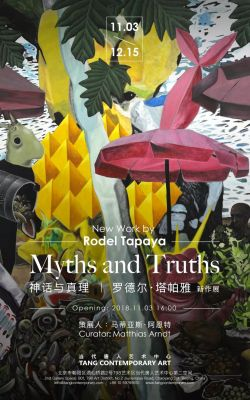 MYTHS AND TRUTHS - RODEL TAPAYA (solo) @ARTLINKART, exhibition poster