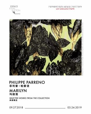 PHILIPPE PARRENO - MARILYN (solo) @ARTLINKART, exhibition poster