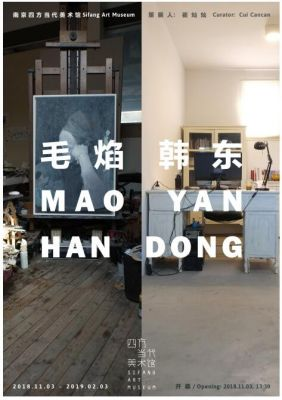 MAO YAN & HAN DONG (group) @ARTLINKART, exhibition poster