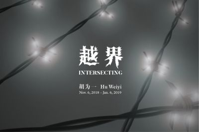 INTERSECTING - HU WEIYI (solo) @ARTLINKART, exhibition poster