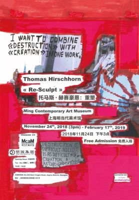 THOMAS HIRSCHHORN - RE-SCULPT (solo) @ARTLINKART, exhibition poster