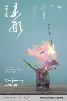 JIANG ZHI - UN-FORMING (solo) @ARTLINKART, exhibition poster
