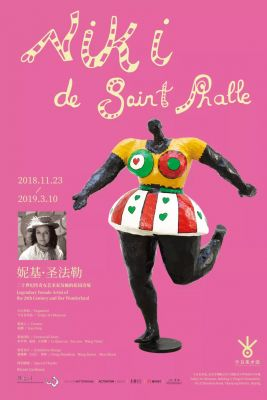 NIKI DE SAINT PHALLE - LEGENDARY FEMALE ARTIST OF THE 20TH CENTURY AND HER WONDERLAND (solo) @ARTLINKART, exhibition poster