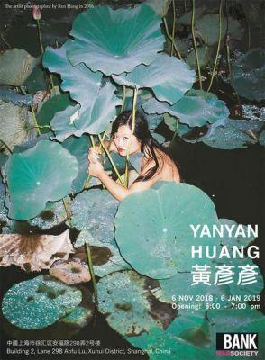 HUANG YANYAN (solo) @ARTLINKART, exhibition poster