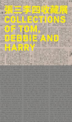 COLLECTIONS,FROM TOM,DEBBIE AND HARRY (group) @ARTLINKART, exhibition poster