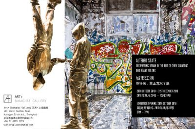 ALTERED STATE - DECIPHERING URBAN IN THE ART OF CHEN XUANRONG AND HUANG YULONG (group) @ARTLINKART, exhibition poster