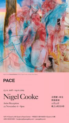 NIGEL COOKE (solo) @ARTLINKART, exhibition poster
