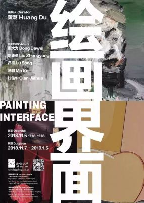 PAINTING INTERFACE (group) @ARTLINKART, exhibition poster