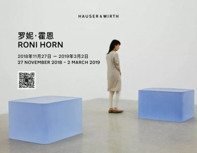 RONI HORN (solo) @ARTLINKART, exhibition poster